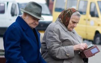 Насколько будет проиндексирована пенсия в 2017 году