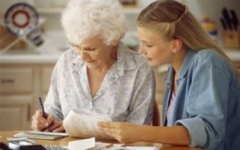 Как получить социальную транспортную карту пенсионера