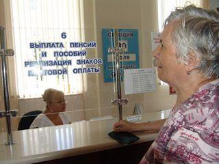 Соц.доплаты к пенсии по старости